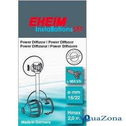 Диффузор EHEIM для шланга d16/22мм